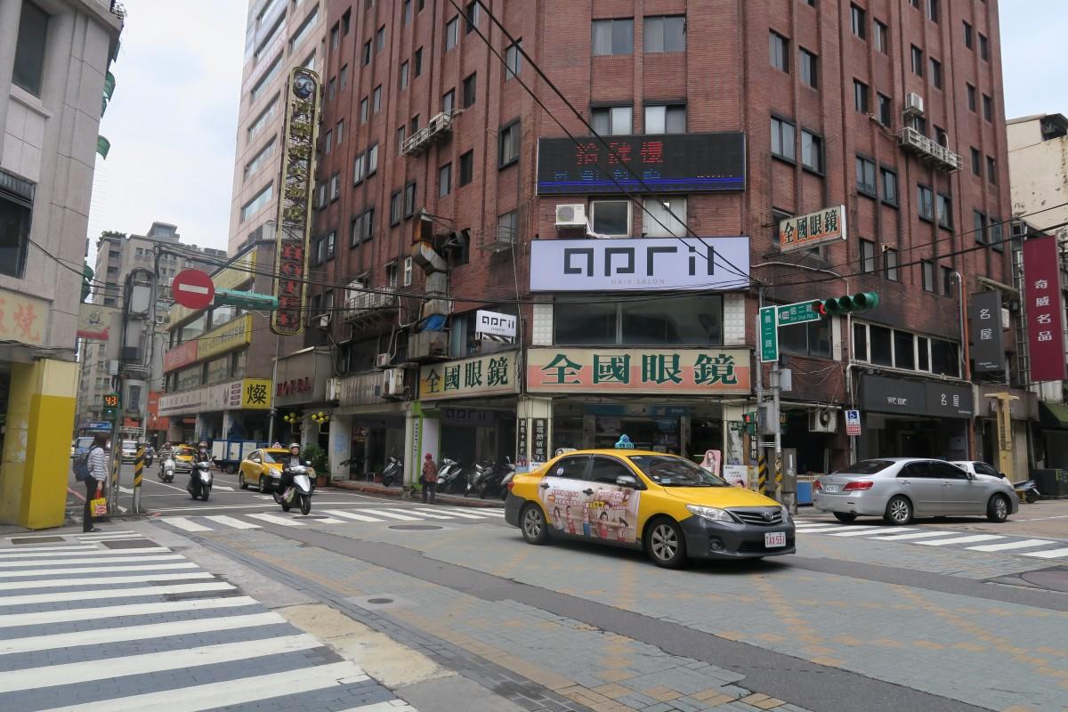 台湾 基隆